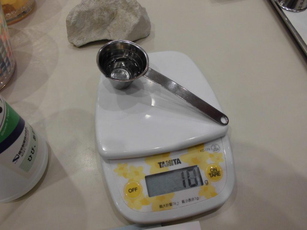 グリセリンの計量